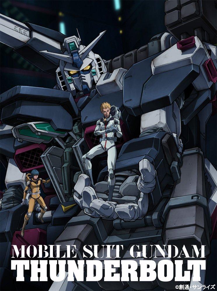 gundam guy  mobile suit gundam thunderbolt episode 3