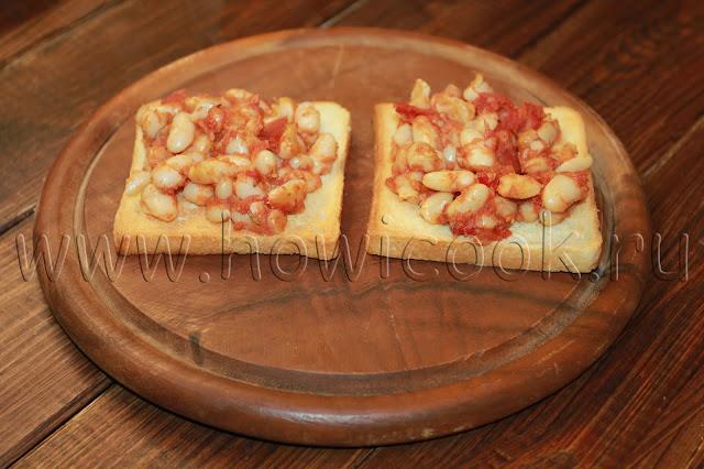 рецепт фасоли на тосте от джейми оливера с пошаговыми фото