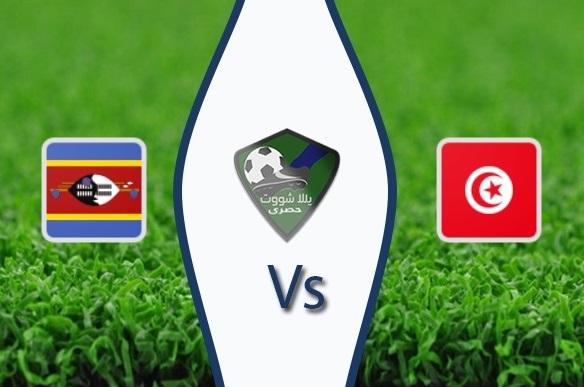 مشاهدة مباراة تونس وسوازيلاند بث مباشر