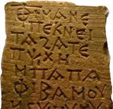 A escrita no Egito