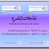 تفاعلات البلمرة Polymerization reactions
