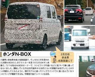 ホンダ次期N-BOX フルモデルチェンジ 最新テストカー画像