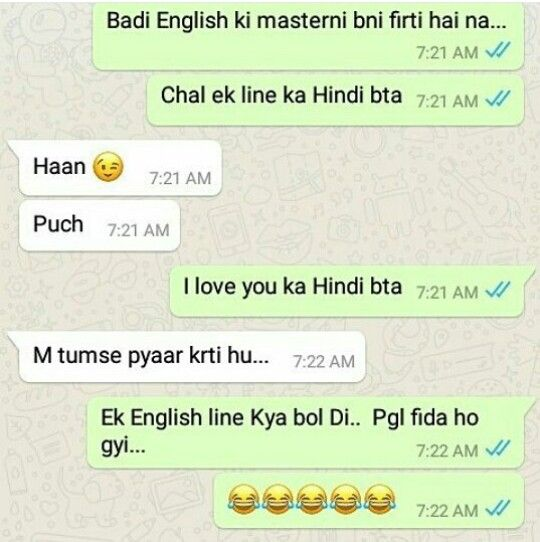In hindi love with chat girlfriend Hindi Chat