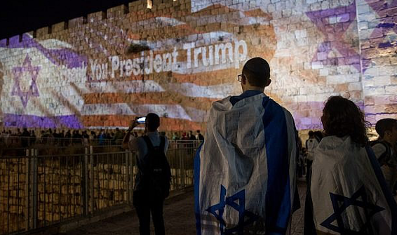 In Jerusalem,  GOP senators slam Democrats for skipping embassy opening