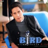 [Bird][Album] พิเศษSERVICE พิเศษ (1997)