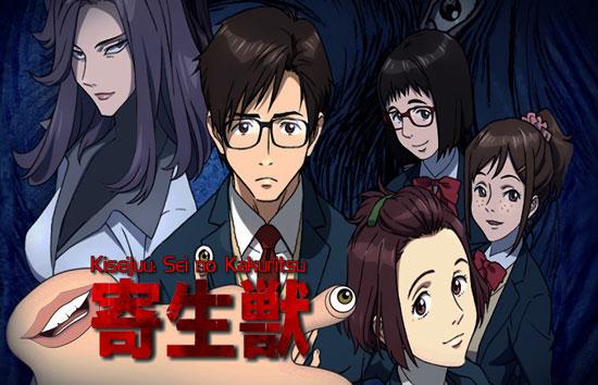 Download Kiseijuu: Sei no Kakuritsu Episode 1 – 24 (End) Subtitle Indonesia