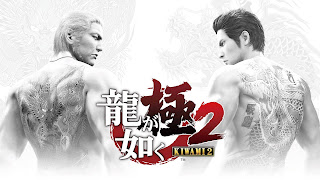 Yakuza Kiwami 2 PS Vita Wallpaper