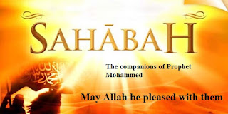 The Role Of The Sahaba In Islam