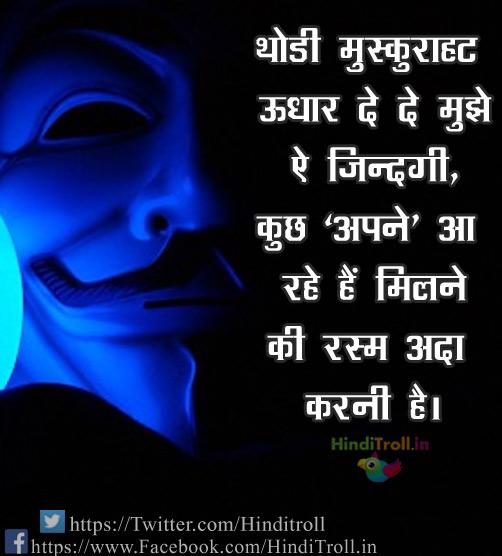 Love Emotional Hindi Wallpaper| LOve sad HIndi Picture