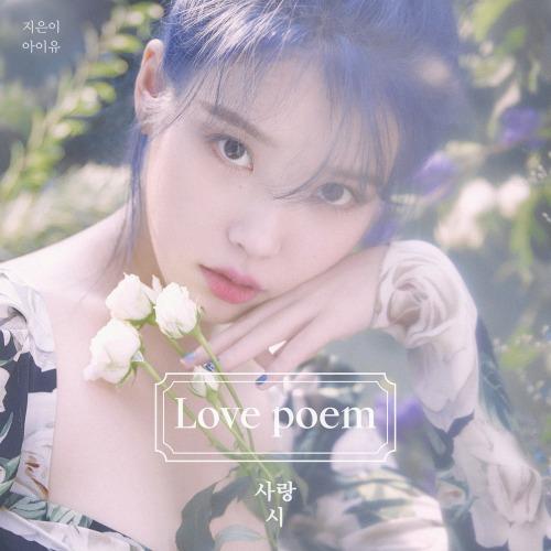 Download Love Poem Flac, Lossless, Hi-res, Aac m4a, mp3, rar/zip