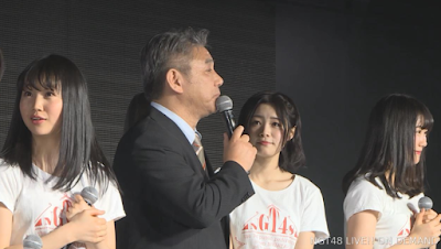 NGT48 to held 2nd generation members audition
