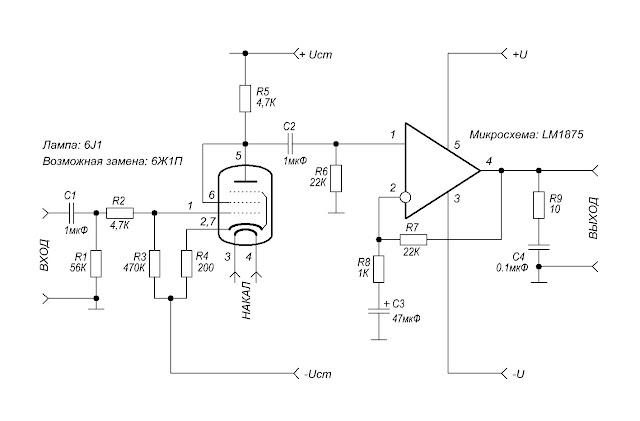 Схема гибридного усилитель на лампе 6J1 (аналог 6Ж1П)