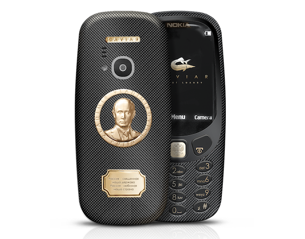 Nokia 3310 Luxurious Version 2017