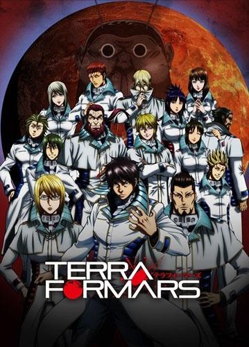 Terra Formars [Audio Castellano] [13/13] [MEGA]