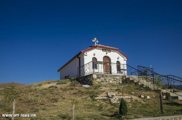 St. Elijah Monastery (Св. Илија манастир) Zivojno village, Novaci Municipality, Macedonia