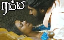 Rummy Movie Scenes | Aishwarya is brought back home | Vijay Sethupathi is killed | Gayathri