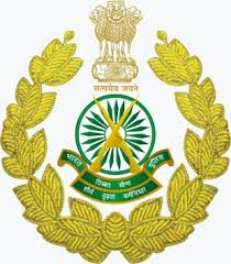 ITBP Recruitment 2018, Inspector, 01 Posts