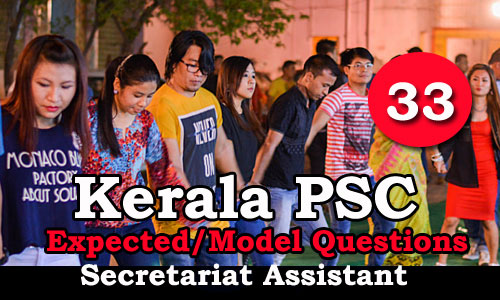 Kerala PSC Secretariat Assistant Model Questions - 33