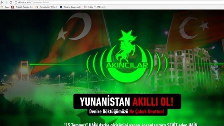 Τούρκοι χάκερ χτύπησαν το Αθηναϊκό Πρακτορείο Ειδήσεων