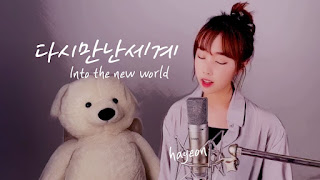 Hayeon Into the New World Cover