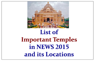 List of Important Temples in NEWS 2015 and its Locations (National& International) - GK Updates