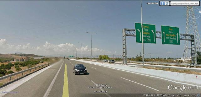 Απουσιάζει το Ναύπλιο από τις πινακίδες στην είσοδο της Πελοποννήσου
