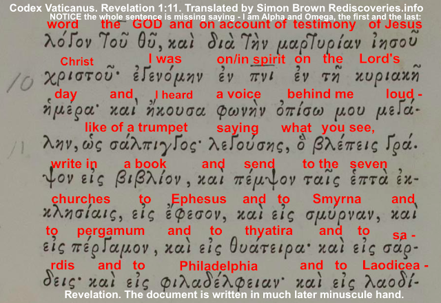 Revelation 1:11. Codex Vaticannus, translated by Simon Brown