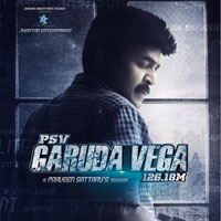 Garuda Vega (2017) Telugu Movie Audio CD Front Covers, Posters, Pictures, Pics, Images, Photos, Wallpapers