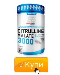 Цитрулин малат EverBuild citrulin 3000