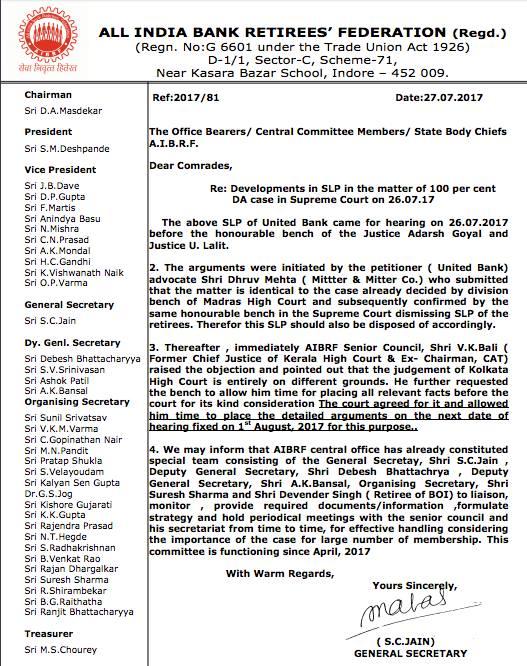 Developments in SLP in matter of 100 % DA case in Supreme Court on 26 July 2017