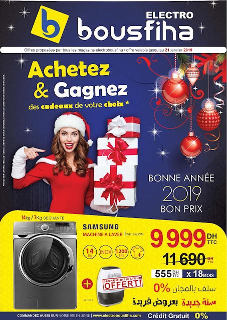catalogue electrobousfiha decembre 2018 janvier 2019