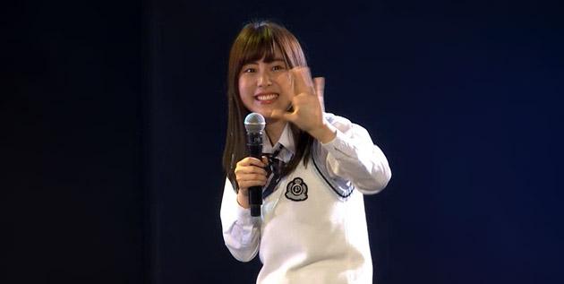 Gizma news: Koishi Kumiko announces Graduation