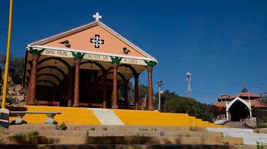 Promocionarán fiesta de Urkupiña 2017 fuera de Bolivia