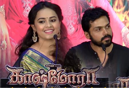 Kaashmora Official Theatrical Trailer Launch | Tamil | Karthi, Nayanthara, Sri Divya | Santhosh Nar