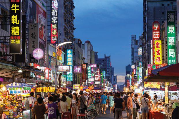 Hướng dẫn thi bằng lái xe tại Đài Loan mới nhất hiện nay (Cập nhập 2018, 2019)
