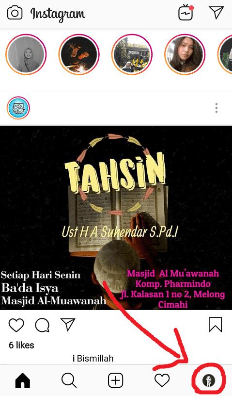 Masuk ke Profil Instagram