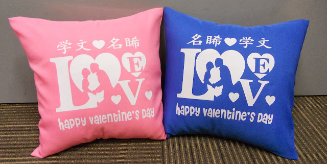 Couple cushion with personalized print on it.