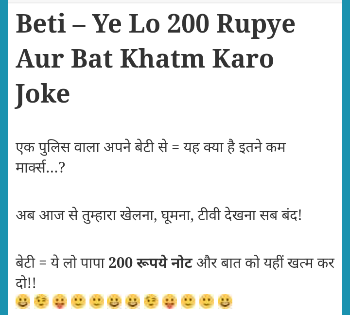 Hindi Non Veg Jokes  Double Meaning Jokes 2019-05-17-2797