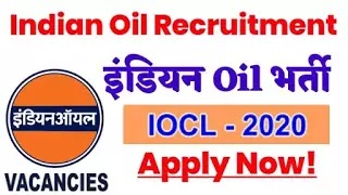 IOCL ER Apprentice Recruitment 2020 Apply Online For 404 Post Technician & Trade Apprentice Vacancy 2020, Dainik Exam com