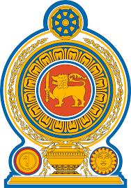 Sri Lanka Government Undergraduate Scholarships