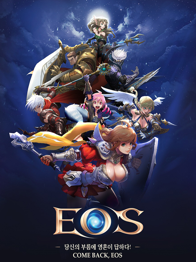 Echo of Soul Korean server daum
