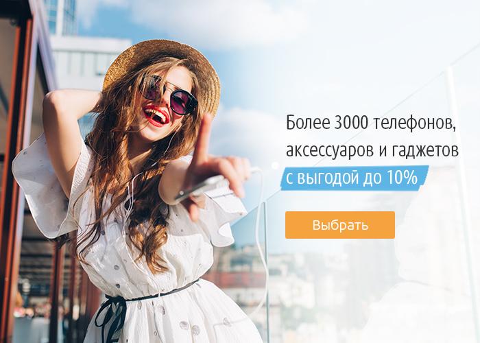 Новые цены: тысячи товаров от 90 рублей