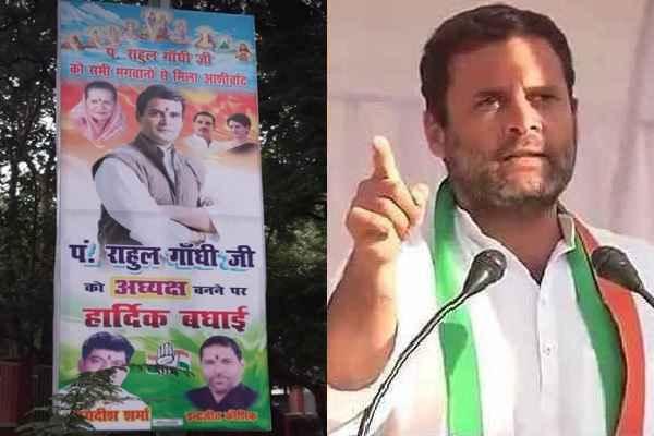 rahul-gandhi-caste-congressi-started-writing-pandit-rahul-gandhi-ji