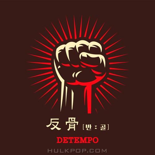Detempo – 반골 – EP