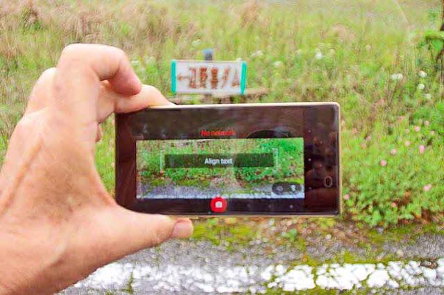 smart-phone, Google Translate, no service, field, sign, Japanese