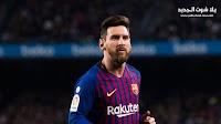 برشلونة يتغلب علي خيتافي بقيادة ميسي في الدوري الاسباني