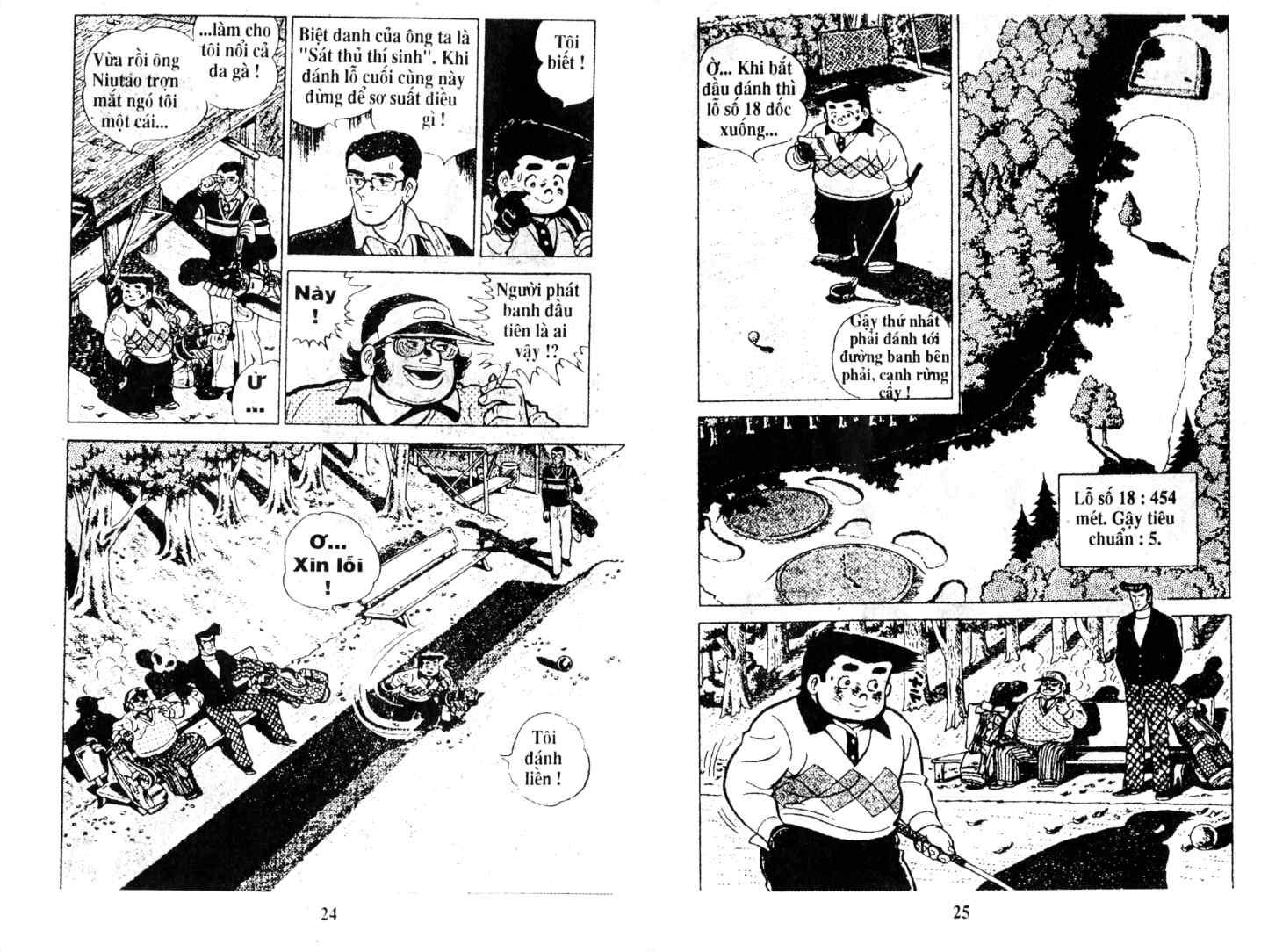Ashita Tenki ni Naare chapter 14 trang 11