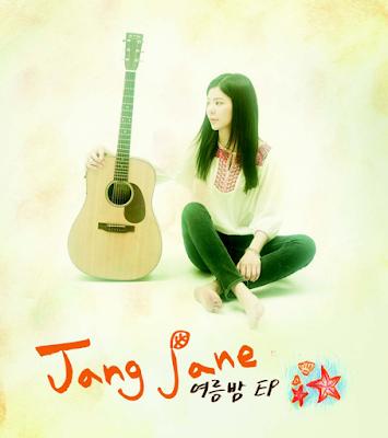 [EP] Jang Jane – Summer Night
