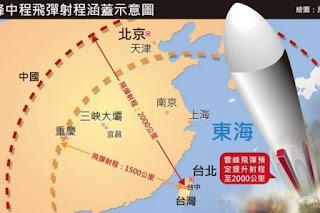 Jangkauan Rudal Yun Feng milik Taiwan