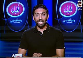 برنامج ملعب الشاطر حلقة الإتثنين 14-8-2017 مع إسلام الشاطر و نجم الأهلى أحمد السيد